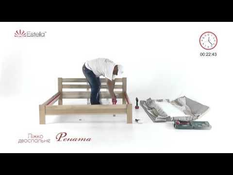 Дерев'яне ліжко Рената виробник Естелла