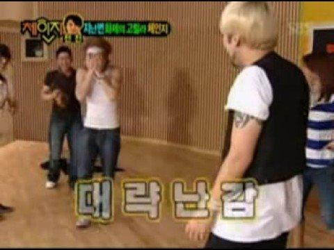 2008 Junjin-s CHANGE w/ Dongwan 1/4 (Eng Subs)