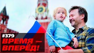 В России объявлен самый важный в истории госзаказ. Как в нём участвовать (20.01.2020 17:29)