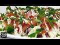 Салат с Тунцом и Консервированной Фасолью | Слоеный Салат