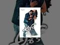 Ashok – Full Movie – NTR – Sameera Reddy In Online Telugu Movie