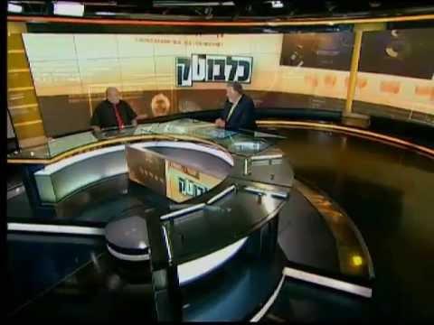 כלבוטק 2013 - פרק 12 - המטריד מינית - 11.7.13