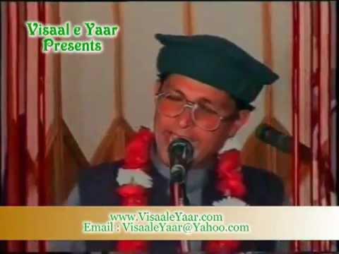 URDU NAAT( Man Mohney Nabi)SHABIR GONDAL.BY  Naat E Habib