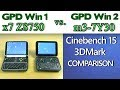 GPD Win 2 vs GPD Win 1 Cinebench 15 3DMark benchmarks comparisons tests