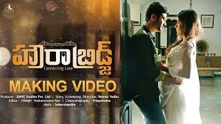 Howrah Bridge Movie Making Video