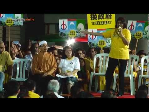 Ambiga: Beating the dirty electoral role