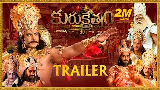 Kurukshetram Telugu Trailer