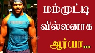 Arya's Role Revealed with Mammootty Kollywood News 27-08-2016 online Arya's Role Revealed with Mammootty Red Pix TV Kollywood News