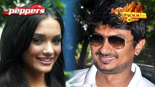 Watch  Udhayanidhi Stalin acting with Amy Jackson in next movie Red Pix tv Kollywood News 28/Feb/2015 online