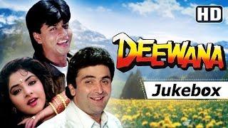 Deewana 1992 Songs HD - Shahrukh Khan, Rishi Kapoor, Divya Bharti  Hits of Kumar Sanu & Alka Yagnik