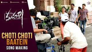 Chotti Chotti Baatein Song Making - Maharshi