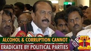 Watch Alcohol and Corruption Cannot Eradicate by Political Parties : Vaiko Thanthi tv News 05/Aug/2015 online