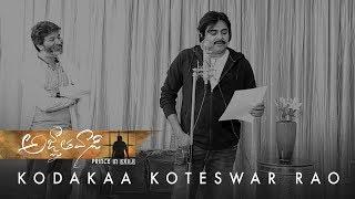 Kodakaa Koteswar Rao Song Teaser - Agnyaathavaasi