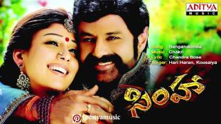 Bangarukonda Full Song || Simha