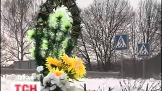 Родные погибших в ДТП выясняют кто сбил людей