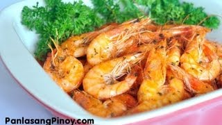 Garlic Butter Shrimp – Panlasang Pinoy