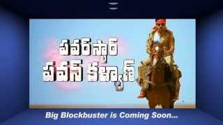 Gabbar Singh 2 Official Trailer 2015 and Release Date