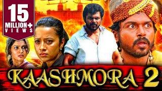Intelligent Jasoos (2019) New South Hindi Dubbed Full Movie  Karthi, Reemma Sen, Andrea Jeremiah