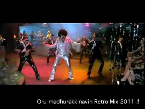 THEJA BHAI - Oru madhurakkinavin Retro Mix 2011