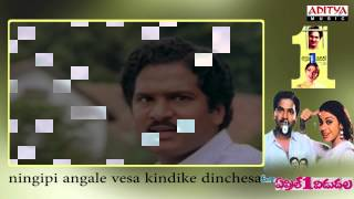 Okkate Aasa Full Song With Lyrics - April 1St Vidudala