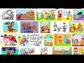 Фрагмент с начала видео Карикатура - Когато нямаш пари