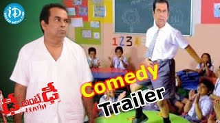 Dhee Ante Dhee Movie Comedy Trailer