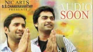 Simbhu Vaalu single teaser – lovenraven nee yaaruda