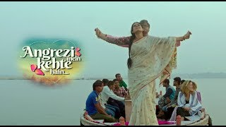 Angrezi Mein Kehte Hain Movie Trailer Released | Sanjay Mishra