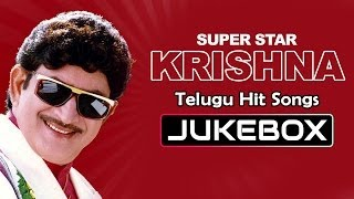 Super Star Krishna Top Most Telugu Movie Songs | Jukebox