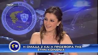 ΑΣΤΥΝΟΜΙΑ & ΚΟΙΝΩΝΙΑ 16-07-2018