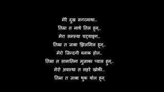 Nepali Love Letter Kabita | www.pixshark.com - Images ...