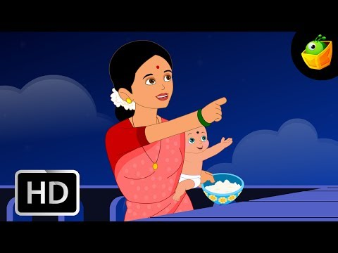 En Theivam - Amma - Children Tamil Cartoon Songs Chellame Chellam Volume 5