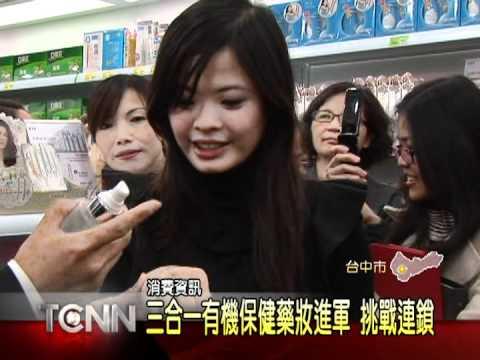 大台中新聞-馬來西亞集團進軍台中搶商機
