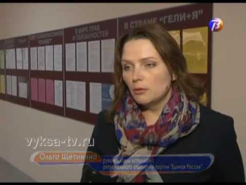В Выксе прошло заседание клуба женщин-депутатов