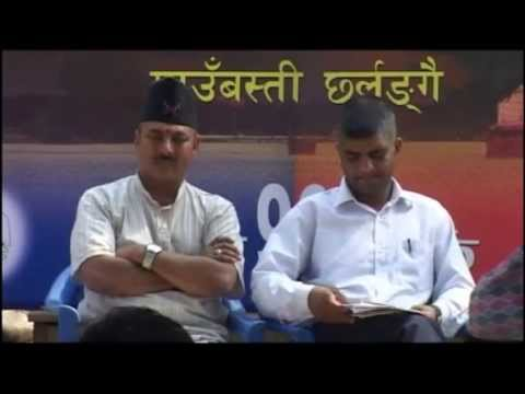 Sunaulo Vabisya Chhatiwan 1st part
