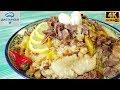 САМАРКАНДСКИЙ ПЛОВ ☆ Самый вкусный плов ☆ Узбекская кухня ☆ Узбекский плов