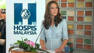 Duchess of Cambridge gives first speech on foreign soil