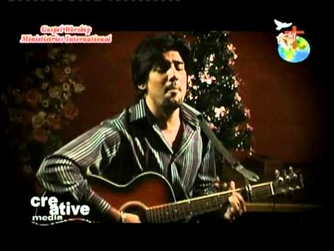 Christmas Song Urdu Ministries of Holy Spirit Church