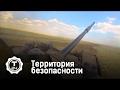 Территория безопасности: Всё о танке Т-90, тепловизоры