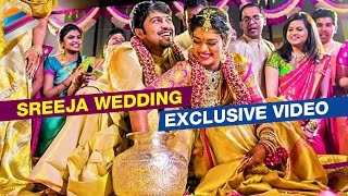 Chiranjeevi Daughter Sreeja Wedding Celebrations