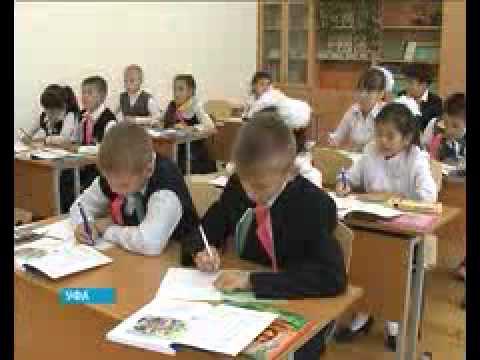 Башкирский язык в школе перестал быть обязательным