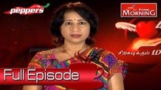 Watch Siragadikkum Manasu Sun tv Serial 07/Jul/2015 online