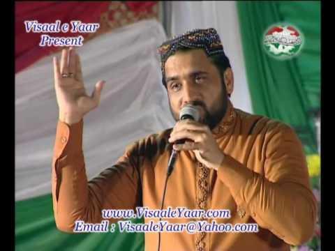 Urdu Naat(Darood Parh Key)Qari Shahid Mahmood In Dubai.By   Naat E Habib