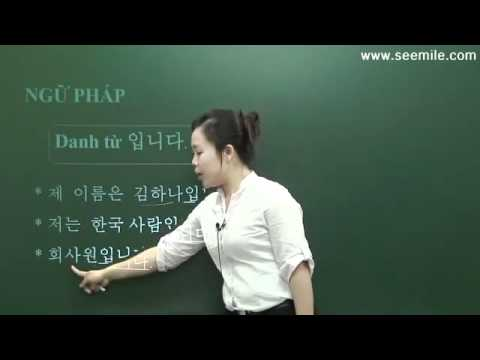 Hoc Tieng Han Quoc - Nhap Mon - Bai 04 ( Gioi Thieu Ban Than )