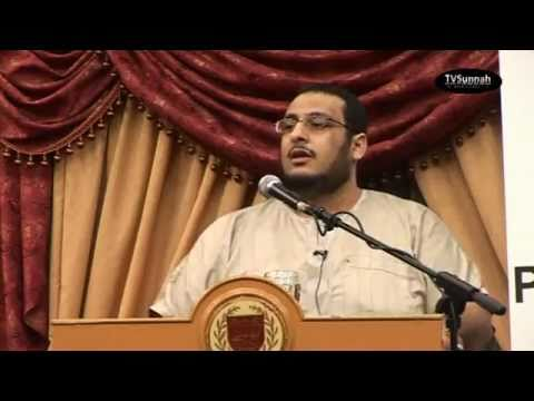 In the Shade of Ramadan - Yahya Ibrahim