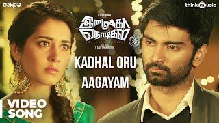 Imaikkaa Nodigal  Kadhal Oru Aagayam Video  Hiphop Tamizha  Atharvaa, Nayanthara, Raashi Khanna