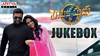 Balakrishnudu Jukebox