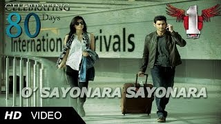 O Sayonara Sayonara Video Song   - 1...Nenokkadine