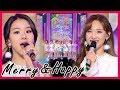 [Comeback Stage] TWICE - Merry&Happy, 트와이스 - 메리앤해피 20171216