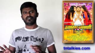 Watch Sakalakala Vallavan aka Appatakkar review by tntalkies Red Pix tv Kollywood News 03/Aug/2015 online